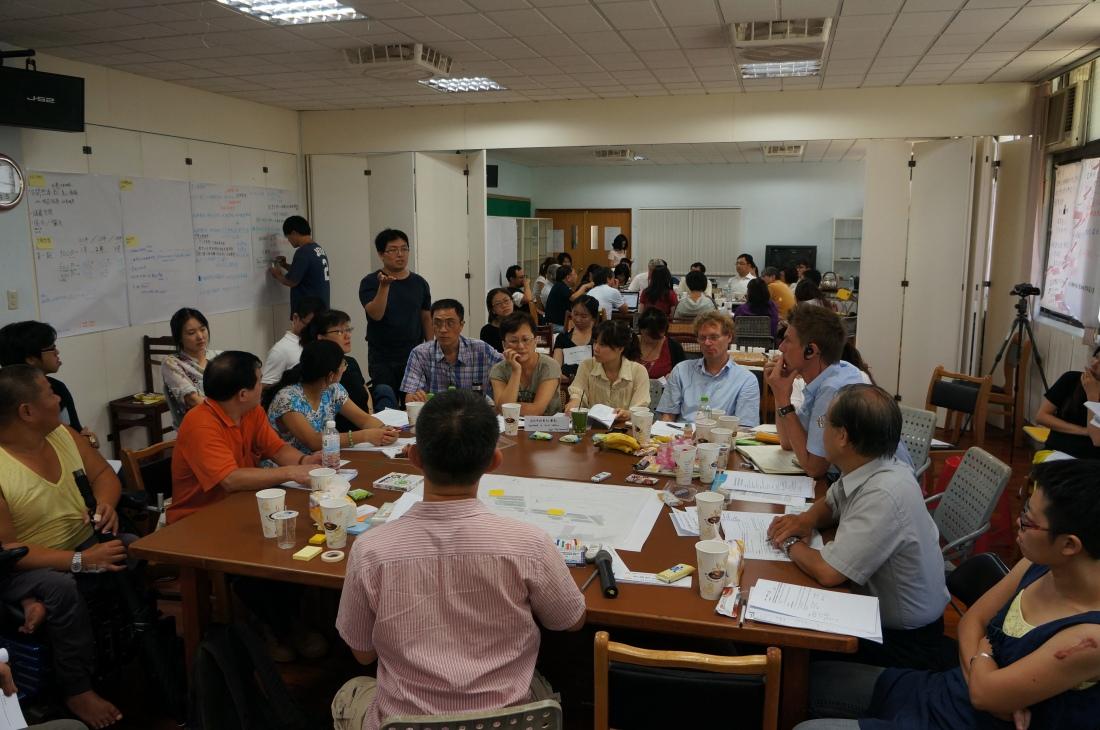 2012 安康公營住宅國際工作坊