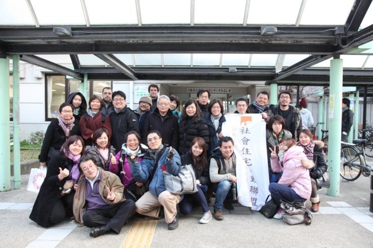 2013日本公共住宅國際交流參訪